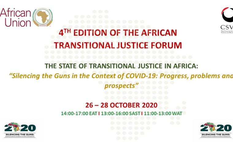 4th Edition of the African Transitional Justice Forum