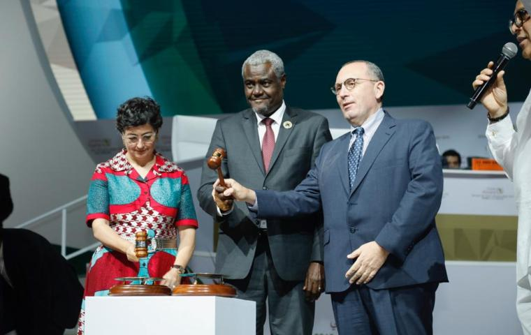 Launch of the African Trade Observatory Dashboard - #AfCFTA