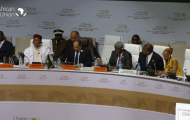 Final Press Conference of the 12th Extraordinary Summit on #AfCFTA